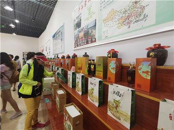 青花椒也有大作为 带动酉阳亿元产业发展