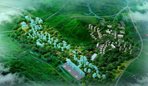 重慶市正陽工業園區